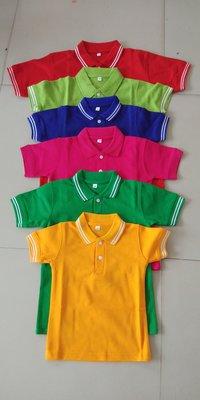 School Housing Uniforms
