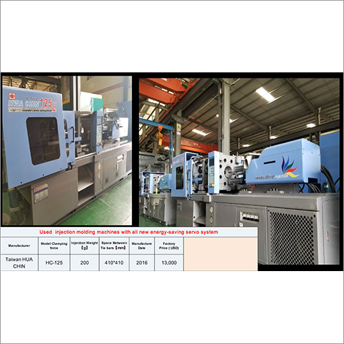 High Speed Used Injection Molding Machine