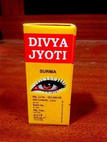 Divya Jyoti Surma