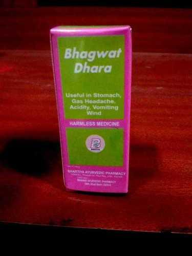 Bhagwat Dara