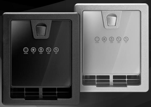 Built-In Vehicle Refrigerator