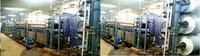 Open Width Multi Chamber Washing Range