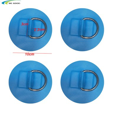 Stainess Steel D Ring Patch For Pvc Inflatable Boat Raft Kayak Canoe Surfboard Swimming Tube Self Adhesive Fitting Accessories Certifications: Yes