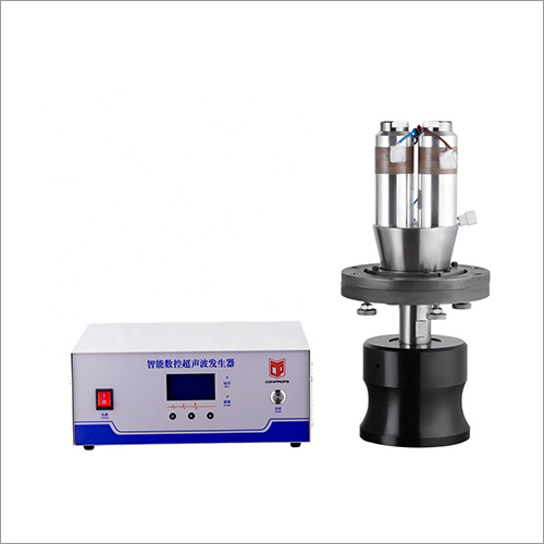 Cup Shaped Respirator Ultrasonic Welding System