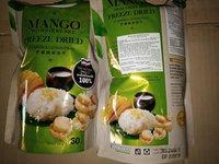 Mango Freeze Dried