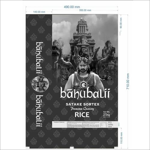 Laminated Rice Packaging Bags