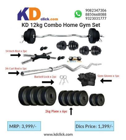 Kd 12kg Combo Home Gym Set