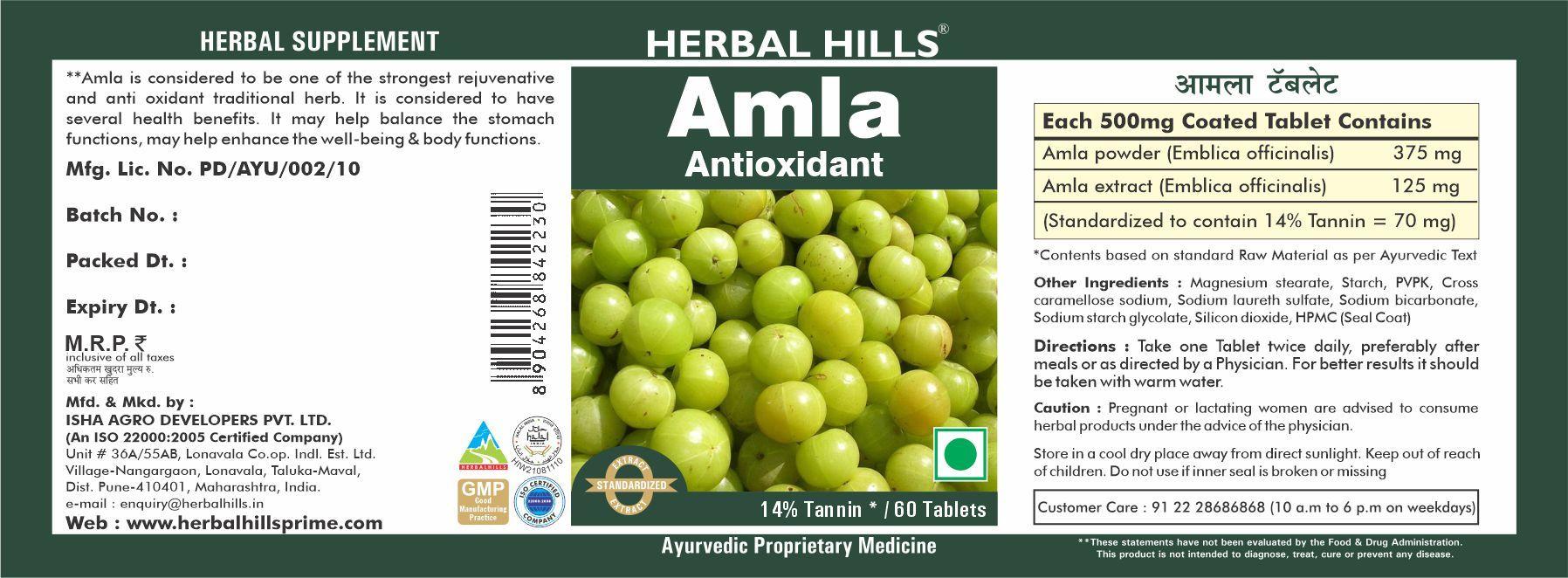 Herbal Hills Amla 60 Tablets Ayurvedic Amla Or Amlaki