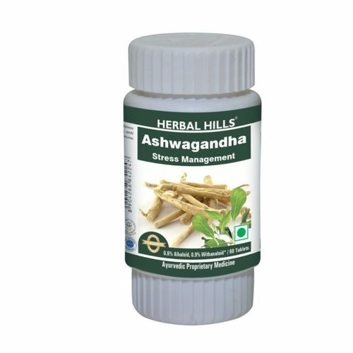 Herbal Hills Ashwagandha 60 Tablets