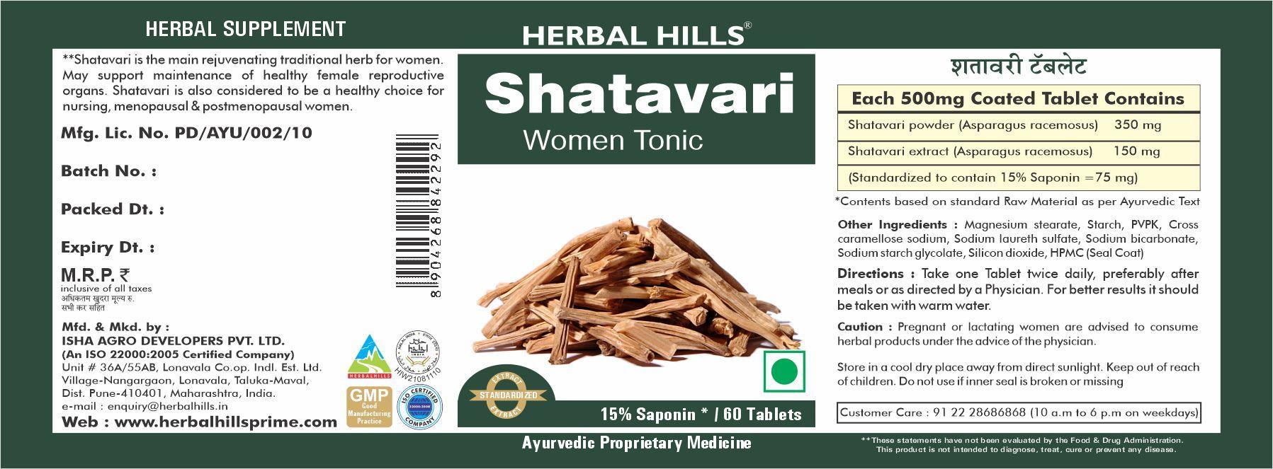 Herbal Hills Shatavari 60 Tablets Shatavari (Asparagus racemosus) 500mg