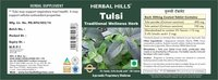 Herbal Hills Tulsi 60 Tablets 500 mg