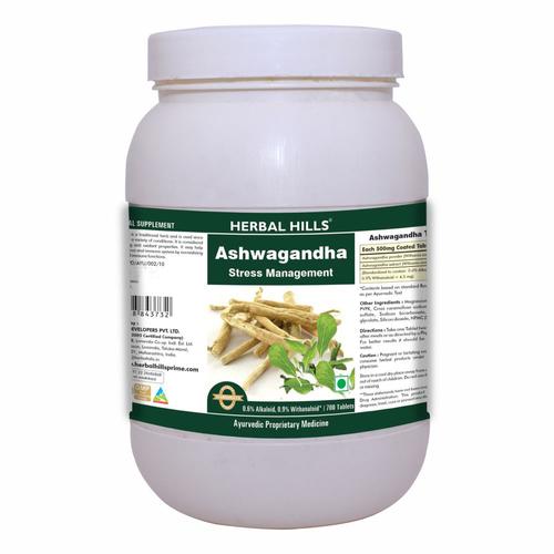 Herbal Hills Ashwagandha 700 Tablets Ayurvedic Ashwagandha  (Withania somnifera) 500mg
