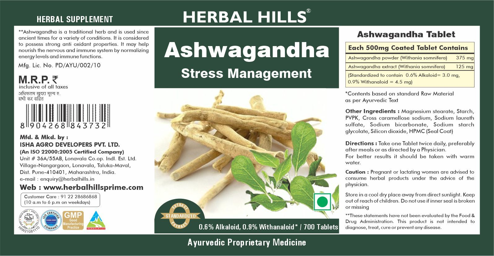 Herbal Hills Ashwagandha 700 Tablets Ayurvedic Ashwagandha  (Withania somnifera) 500mg