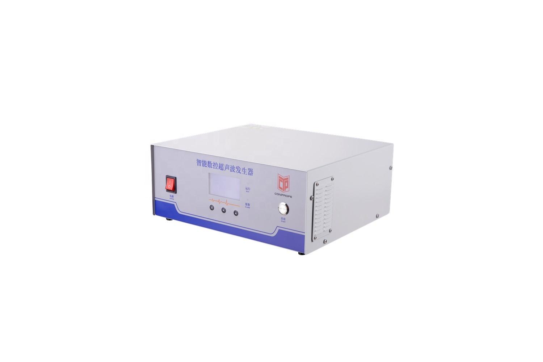 High Speed Dual Transducer Ultrasonic Welding System