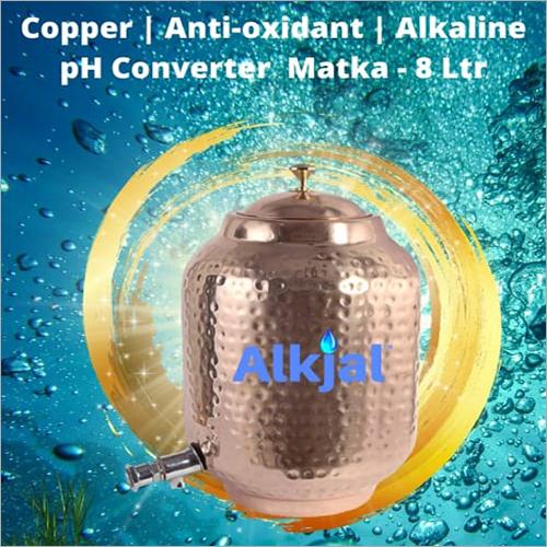 8 ltr Copper Antioxidant Alkaline Ph Converter Matka
