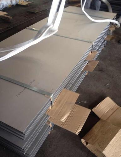 Stainless Steel Custom 455 Sheets
