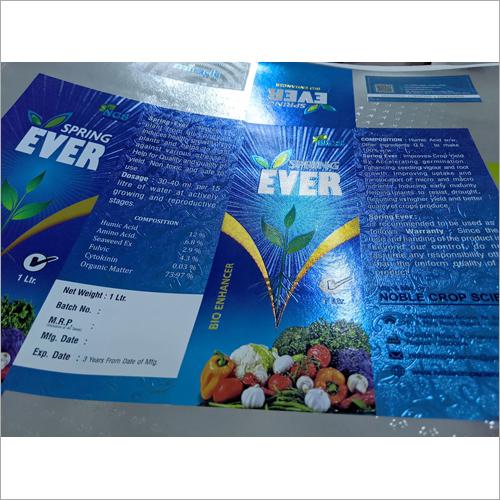 Fertilizer Metallic Boxes