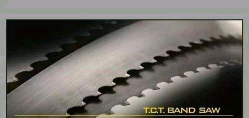 Carbide Tips Bandsaw Blade