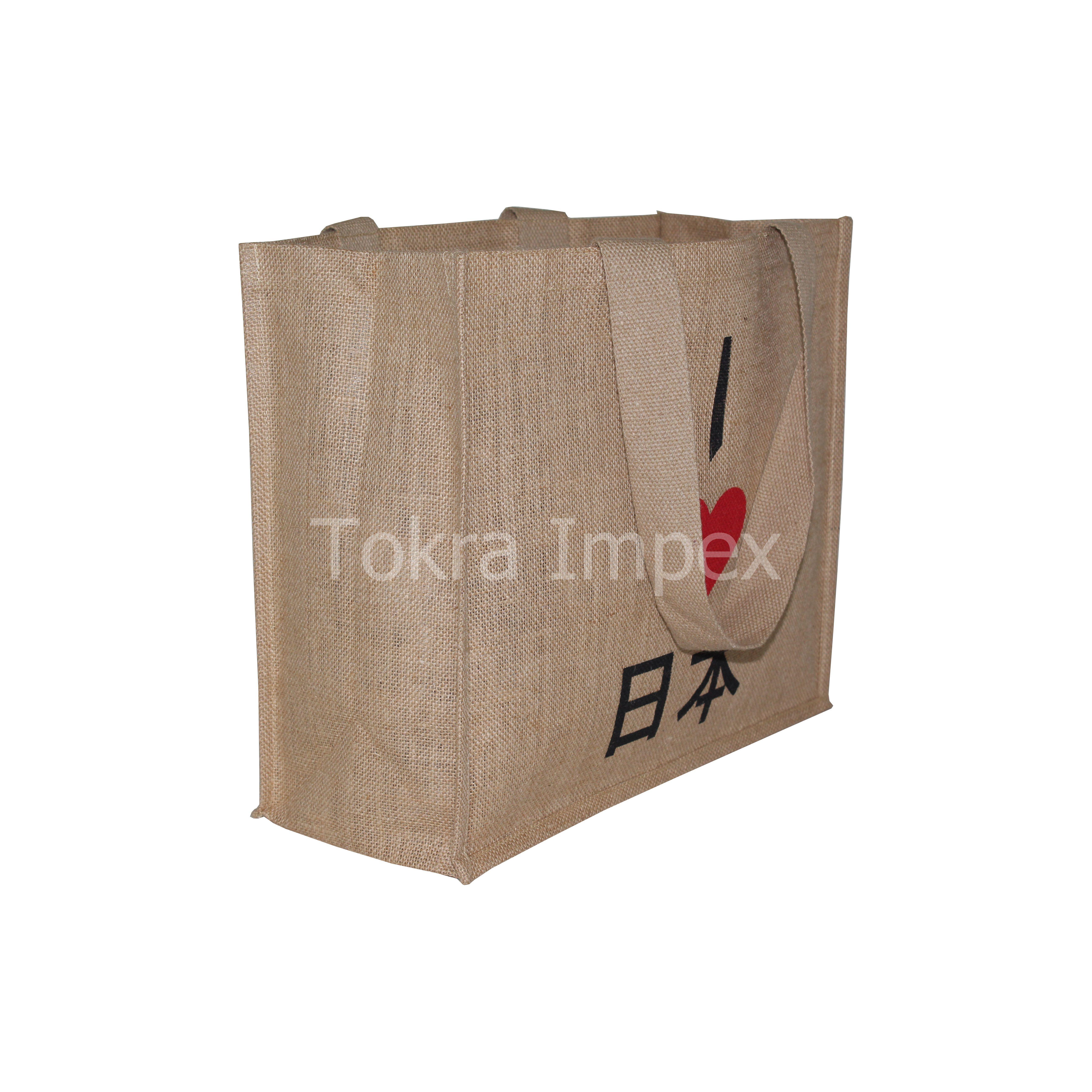 PP Laminated Jute Tote Bag With Web Handle