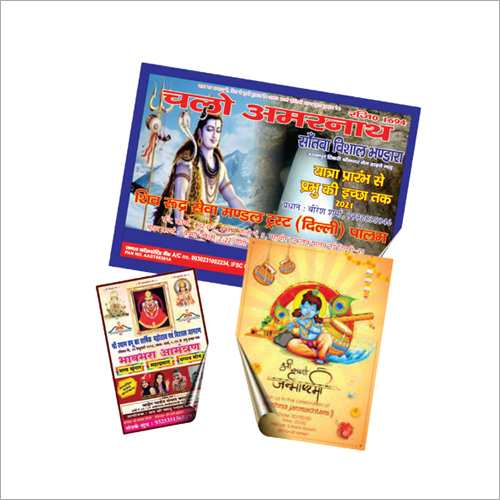 Promotional and Advertisement Leaflets