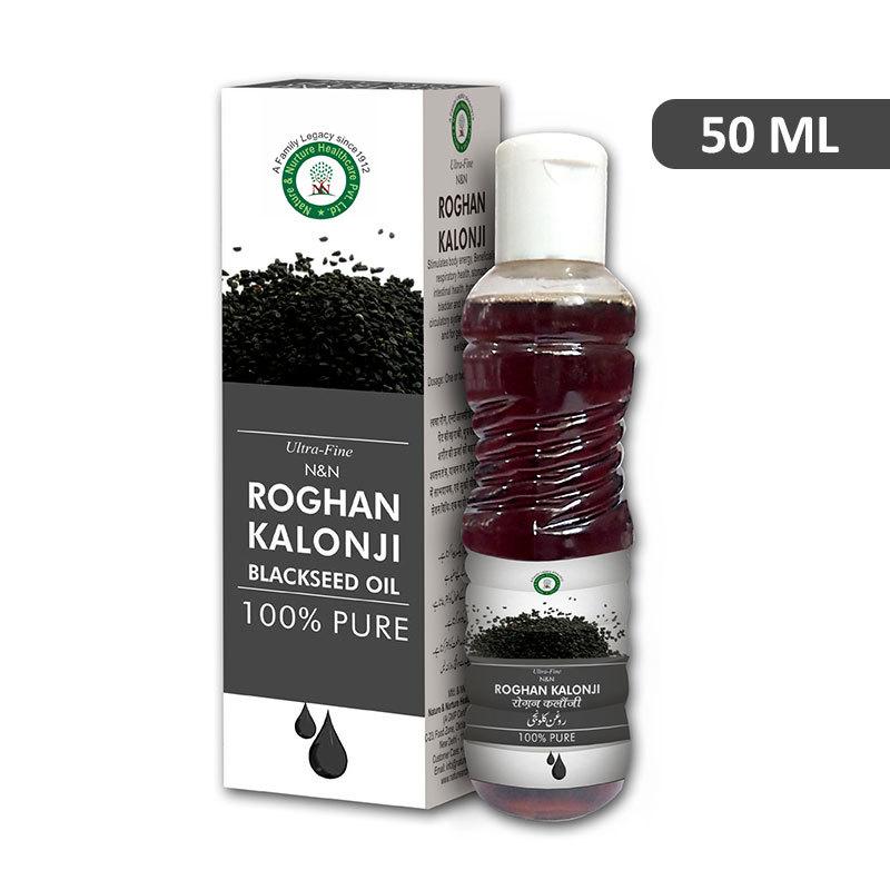 Ultra Fine Roghan Kalonji 50 ML (Blackseed Oil)