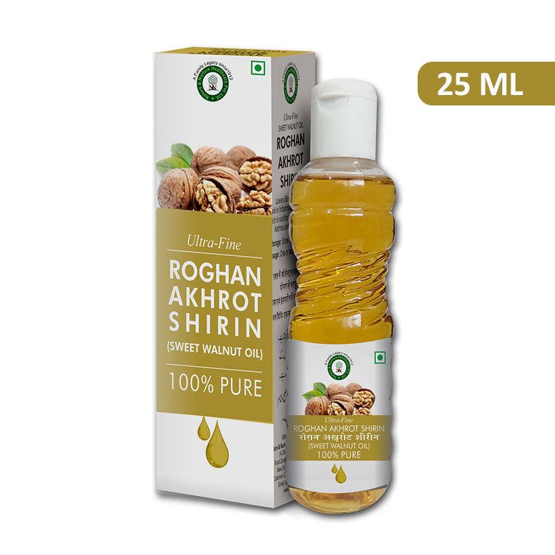 Ultra Fine Roghan Akhrot Shirin 25 ml (Sweet Walnut Oil)