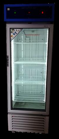 Labcare Export Deep Freezer