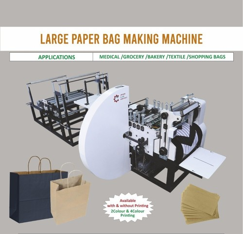 Shopping Bag Machine with 4 Colour Printing