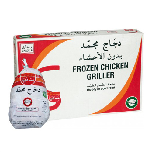 Frozen Chicken Griller