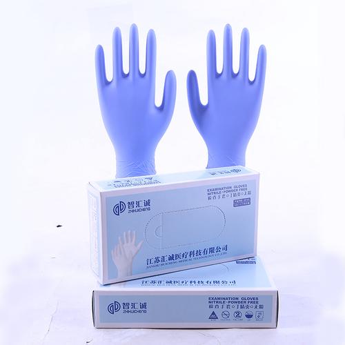 Bulk Latex Exam Nitrile Gloves