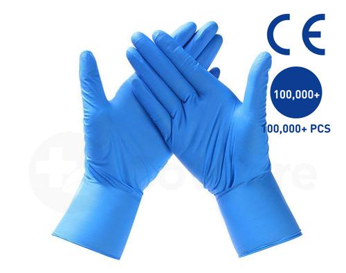 Blue Nitrile Examination Gloves (Powdered, Semi Powdered, Powdered - free)