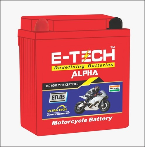 ERC E-TECH ALPHA 5LB  Motorcycle with 20 Month Warranty