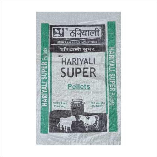 Hariyali Super Pellets Cattle Feed