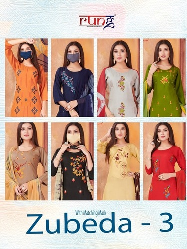 Zubeda Vol-3 Embroidery Work Kurti Set
