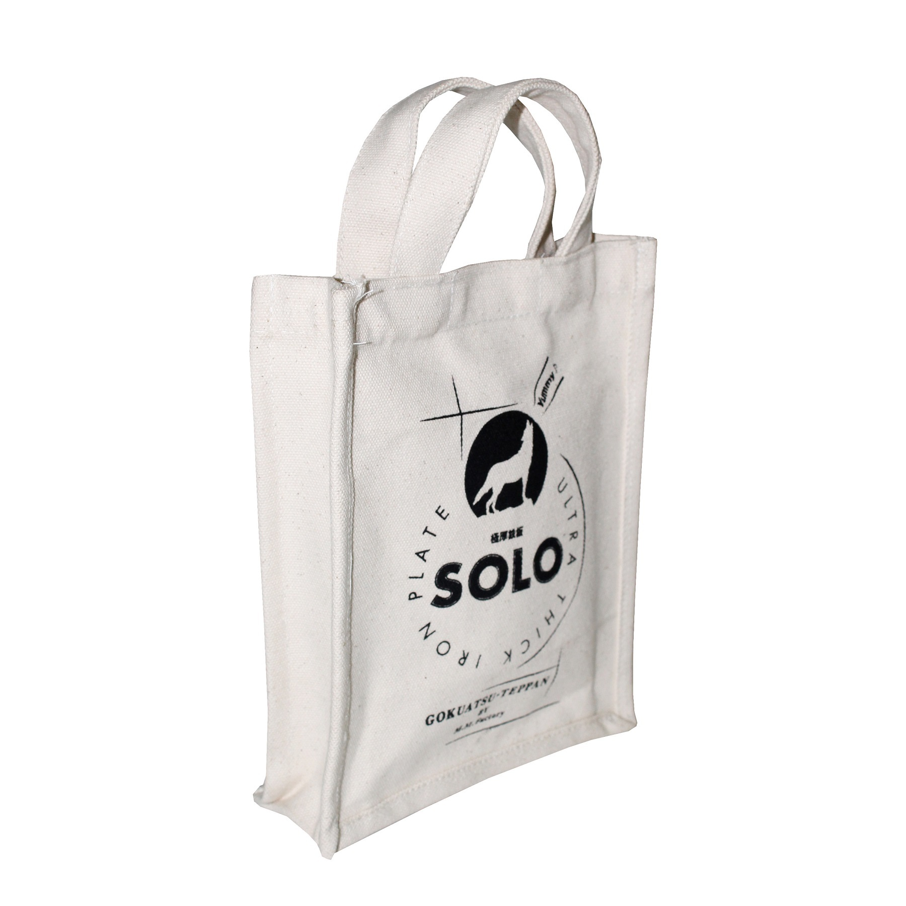20 Oz Natural Canvas Tote Bag With Velcro Closure