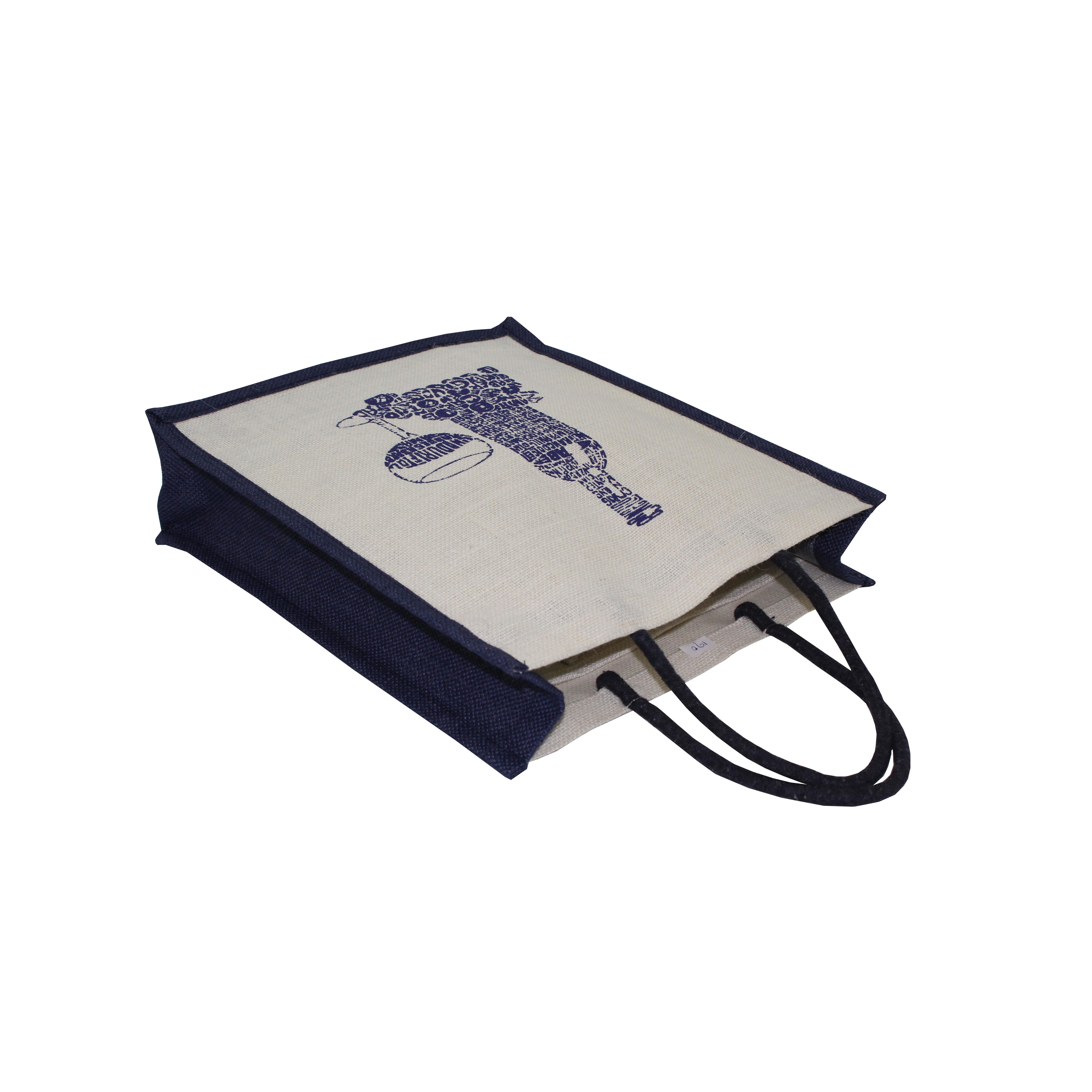 PP Laminated Jute Bag With Rope Handle