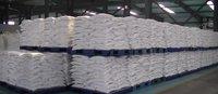 Calcium Nitrate With Boron Granular Fertiliser (100% Water Soluble )