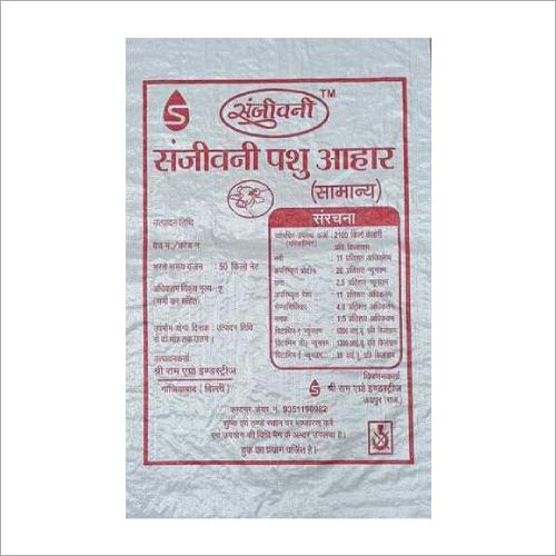 Sanjeevani Pellets Mixture Cattle Feed