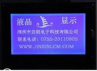 240128 Monochrome Lcd Display Module