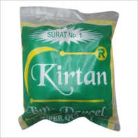 White Kirtan Lime