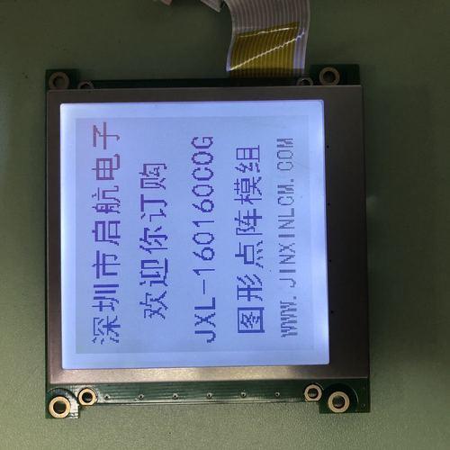 160x160 Lcd Display Module