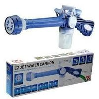 Labcare Export Spray Water Cannon