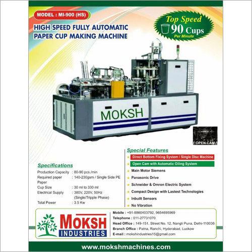 Moksh High Speed Paper Cup Machine
