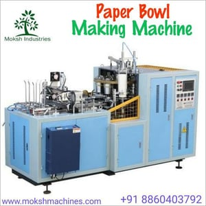 New High Speed Paper Container Machine