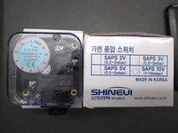 Air Pressure Switch SAPS 10V