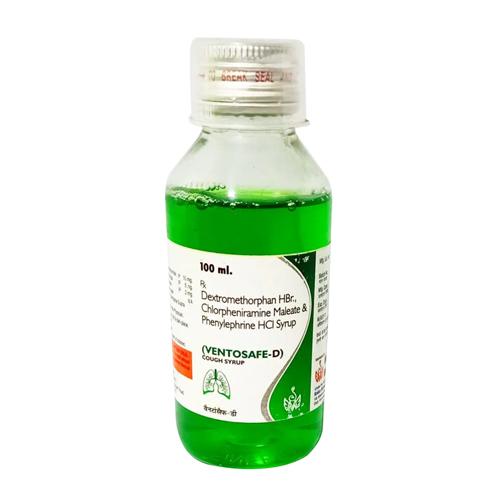 100 ml Dextromethorphan JBR Chlorpheniramine Maleate and Phenylephrine HCI Syrup