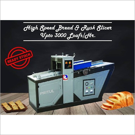 13 Inch OC6 MS High Speed Bread Slicer