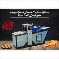 13 Inch OC6 MS High Speed Bread Slicer