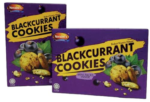Blackcurrant Cookies