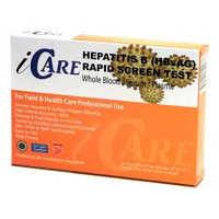 Hepatitis B II Test Kit
